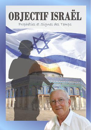 Livre Objectif Israël